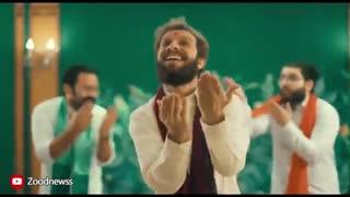 رقص هندی زودنیوزی ها