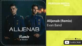 Evan Band - Alijenab - Rokoshaa Remix ( ایوان بند - عالیجناب - ریمیکس )