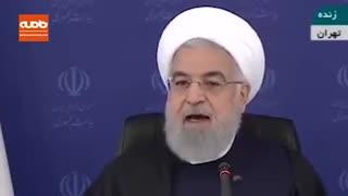 روحانی: عده ای در روز تحریم کاسب تحریم بودند در روز کرونا کاسب کرونا!