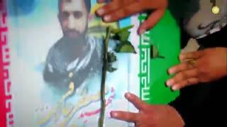 تیزر پرواز از حلب