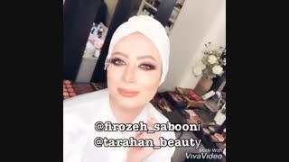 میکاپ شاین زیبا _ سالن آرایش و زیبایی طراحان