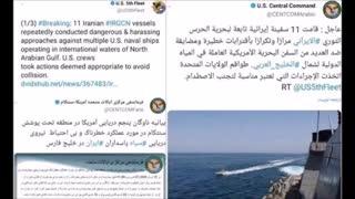 ارتش زنازاده و تروریست آمریکا بداند که روزی کاخ سفید را به کاخ پارسی تبدیل می کنیم