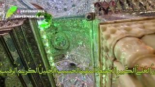 رمضان؛ اسماءالحسنی