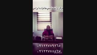 مشاوره  تلفنی روانشناسی در کلینیک خانواده ایرانی