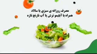 تغذیه برای پیشگیری از بیماری تنفسی و کرونا