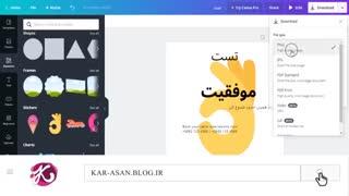 آموزش  درآمد میلیونی در ایران و حتی به دلار- نرمافزار رایگان