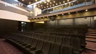 ساختمان فرهنگی هنری خانه همایش