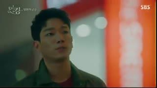 دانلود سریال کره ای پادشاه سلطنت ابدی 2020 The King Eternal Monarch با بازی لی مین هو و کیم گو ایون + زیرنویس چسبیده (قسمت سوم)