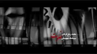 دانلود ویدیو جدید از محمدرضا قربانی با نام خلوت | بسیار زیبا و غمگین