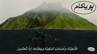 نوح - سینمایی