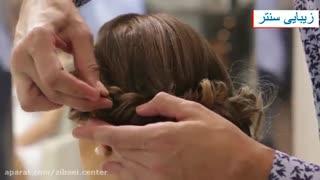 آموزش شینیون بسته به روش ساده - زیبایی سنتر
