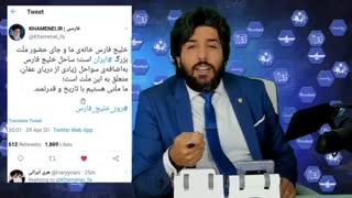 فرمان طوفانی امام خامنهای برای بازپس گیری سواحل از دست رفته و مسکونی سازی خلیج فارس