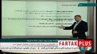 معیارهای تقسیم بندی کرونایی ایران به مناطق سفید، زرد و قرمز از زبان حریرچی