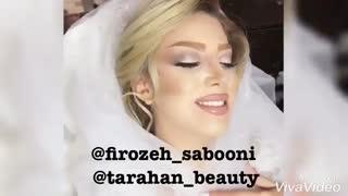 میکاپ و آرایش عروس _ فیروزه صابونی