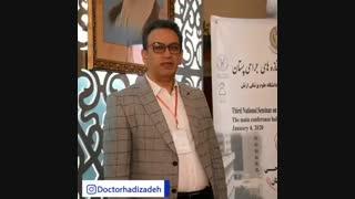 تازه های جراحی پستان   دکتر محمد هادیزاده جراح سینه