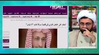 علمای وهابی   دزدان روایات و کتب