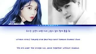 آهنگ Eight از IU و شوگا عضو BTS با زیرنویس فارسی
