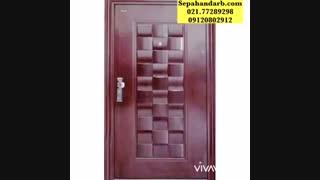 درب ضدسرقت فلزی