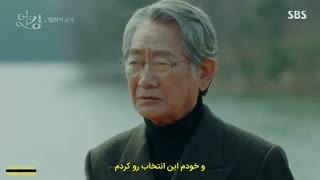 قسمت هفتم سریال کره ای پادشاه سلطنت ابدی + زیرنویس فارسی