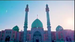 مسجد جمکران ۱۰۶۸ ساله شد