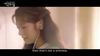 دانلود سریال کره ای مکانیک روح Soul Mechanic زیرنویس چسبیده + کیفیت HD