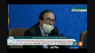محصولات ایران خودرو و سایپا گران میشود