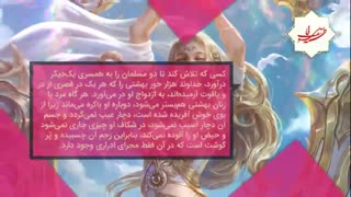 دختران زیباروی بهشتی
