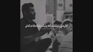 مدح امیرالمؤمنین علی (ع)