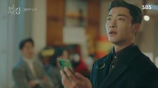 دانلود سریال کره ای پادشاه سلطنت ابدی 2020 The King Eternal Monarch با بازی لی مین هو و کیم گو ایون +زیرنویس چسبیده(قسمت هفتم)