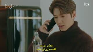 دانلود سریال کره ای پادشاه سلطنت ابدی 2020 The King Eternal Monarch با بازی لی مین هو و کیم گو ایون +زیرنویس چسبیده(قسمت هشتم)