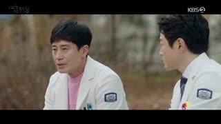قسمت سوم  سریال مکانیک روح +زیرنویس آنلاین Soul Mechanic 2020 با بازی جانگ سو مین