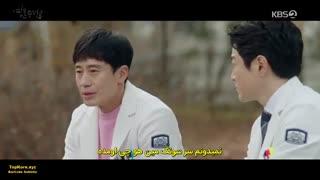 قسمت سوم سریال کره ای مکانیک روح  +  زیرنویس چسبیده
