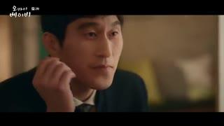 قسمت دوم سریال کره ای Oh My Baby 2020 - با زیرنویس فارسی