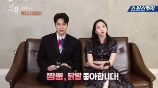 گفت و گو با بازیگران سریال کره ای پادشاه ابدی The King: Eternal Monarch ( لی مین هو ♥ کیم گو اون )