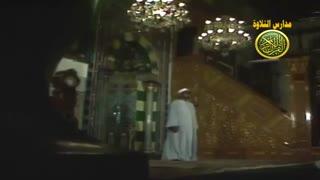 الشیخ محمد عمران2 فیدیو نادر من نوادر الزمن الجمیل من مسجد السیده نفیسه