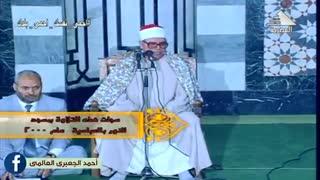 الشیخ محمد محمد هلیل | قرآن مغرب 21 رمضان 2020 ... مسجد النور بالعباسیة 2000