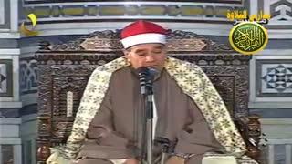 قران الفجر الشیخ راغب مصطفى غلوش قصار السور من مسجد الامام الحسین