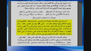 معاویه مخالفین یزید از جمله امام حسین علیه السلام را تهدید به قتل کرد