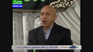 سخنرانی دکترحسین الهی قمشه ای   رمضان و قدر