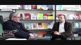 روانشناسی، بازاریابی و فروش کتاب