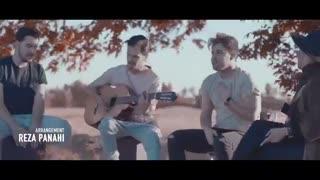 Emo Band - Eshgh ( امو بند - عشق - تیزر ) 