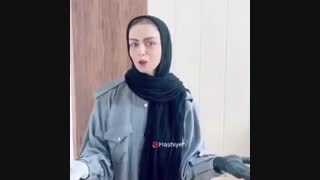 واکنش شبنم فرشادجو به انتشار عکس بی حجابش