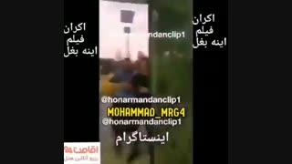 فرار باورنکردی محمدرضا گلزار از دست مردم