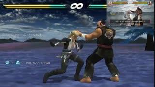 شباهت های شخصیت Nina Tekken 7 در PSP vs PS4 , PC