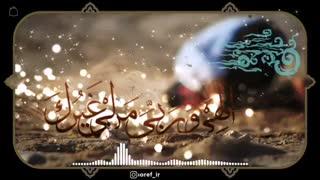 نماهنگ زیبا با نفس گرم حاج محمود کریمی