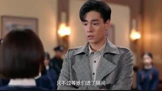 قسمت بیست و چهارم سریال چینی همخانه من یک کارآگاه است My roommate is a detective 2020 با زیرنویس فارسی