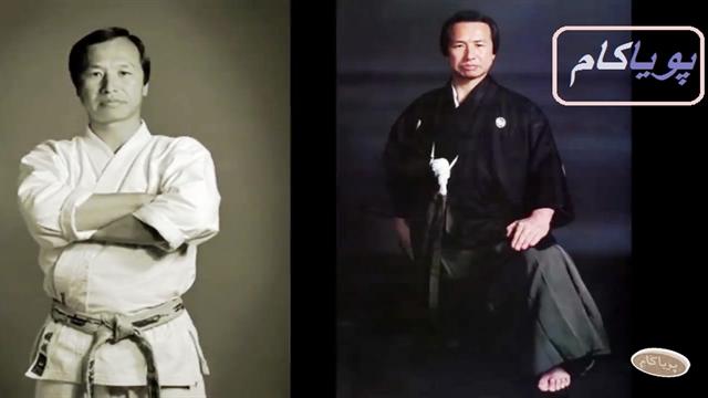 20 استاد برجسته کاراته - مستند