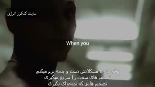ویدیو انگیزشی افسردگی در کنکور