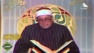 الشیخ شعبان الصیاد | قرآن المغرب 24 رمضان 1441هــ 17-5-2020