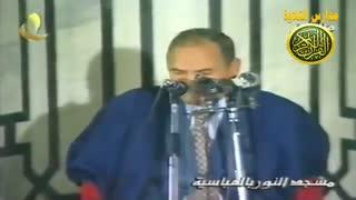 قران الفجر زمان  القارئ الطبیب الشیخ احمد نعینع الزخرف والدخان من مسجد النور بالعباسیة رمضان 2001